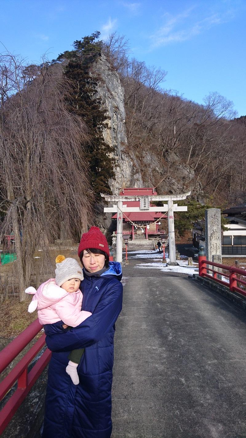 2019年1月12日 巌龍神社で新年のお参り。