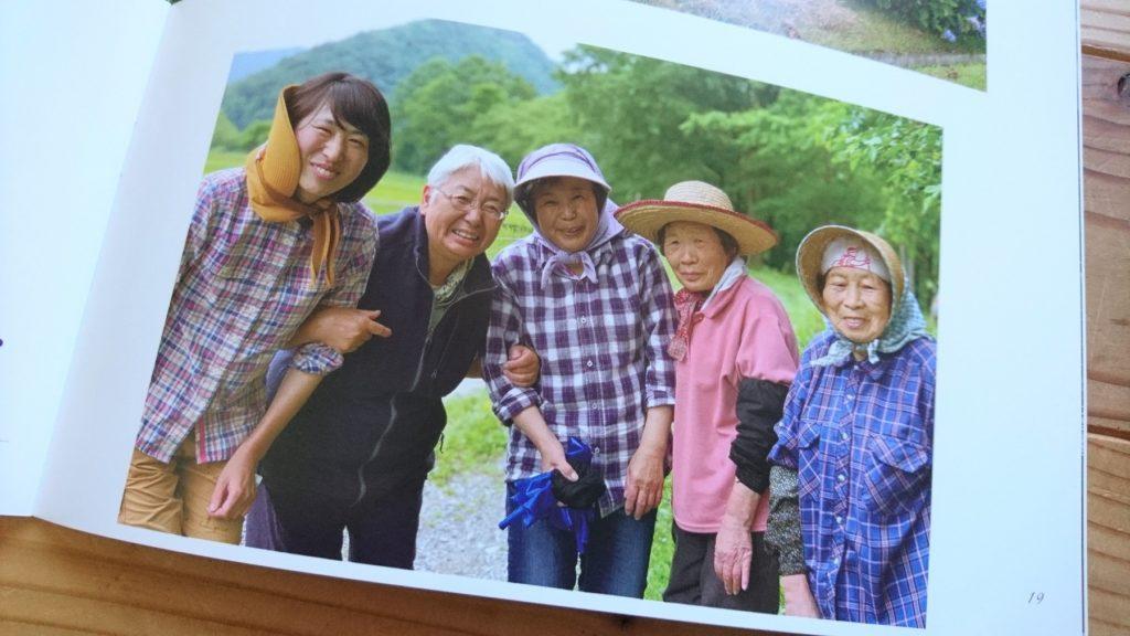写真集の一コマ。左から2番目が田下さん。好きな写真♪